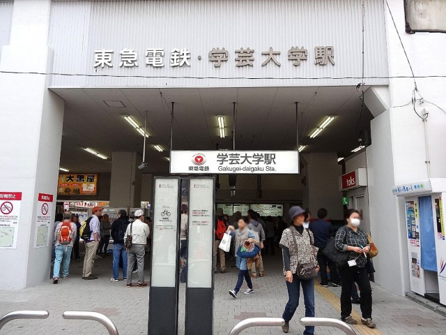 サンスタレ駒沢ファーストコート 学芸大学駅