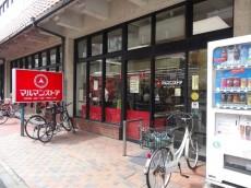 コーポ中野 マンション向かいのスーパー
