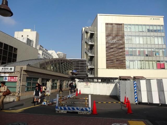 コーポ中野 東中野駅周辺