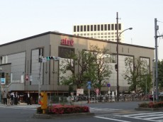 四谷フラワーマンション 駅ビル