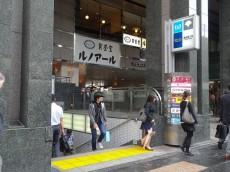 大和コーポ 六本木駅