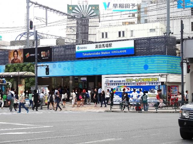 青木ハビテーション 高田馬場