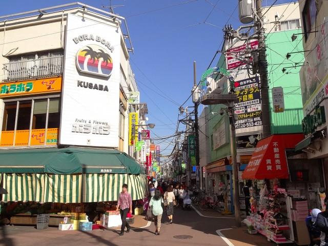 サンスタレ駒沢ファーストコート 商店街