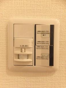 NK五反田コータース 人感センサー