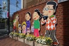 オープンレジデンシア桜新町 長谷川町子美術館
