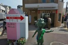 オープンレジデンシア桜新町 交番