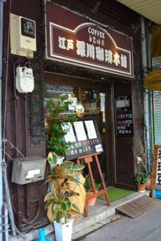 パレ・ドール文京メトロプラザ第1 喫茶店