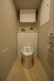 ライオンズマンション上野毛206 トイレ
