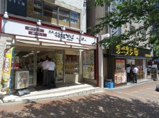 ネオハイツ田町 田町駅周辺