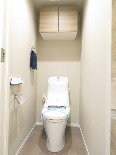 学芸大ダイヤモンドマンション トイレ