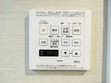 日商岩井第2玉川台マンション 浴室乾燥機