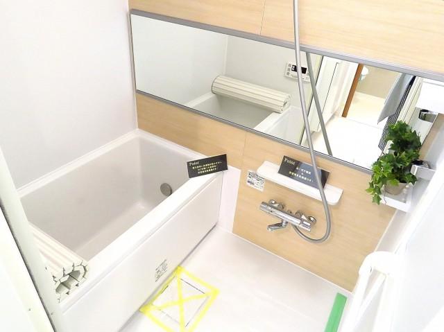 自由ヶ丘第七コーポ バスルーム