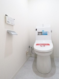 メゾン・デラビル巣鴨 トイレ