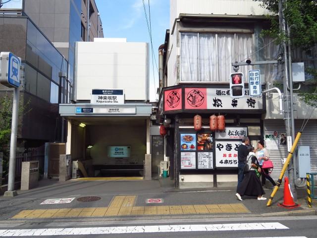 ヴィラティック早稲田 神楽坂駅