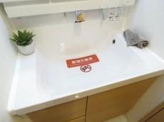 上馬マンション 洗面化粧台