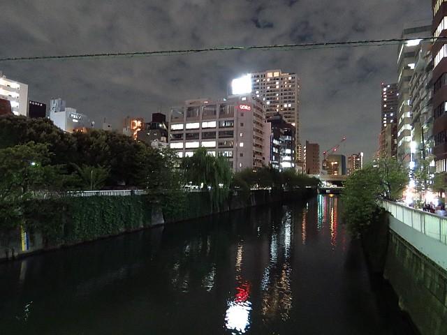 朝日シティパリオ島津山 目黒川