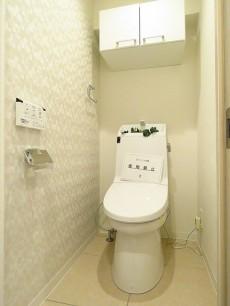 ディアハイム目黒 トイレ