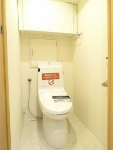 藤和南大塚コープ ウォシュレット付きトイレ