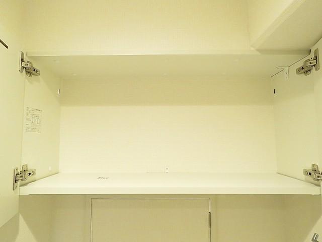 藤和南大塚コープ トイレ収納