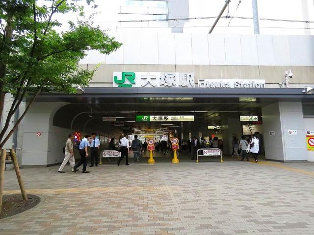 マンション大塚 大塚駅