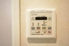 五反田ロイヤルハイツ 浴室