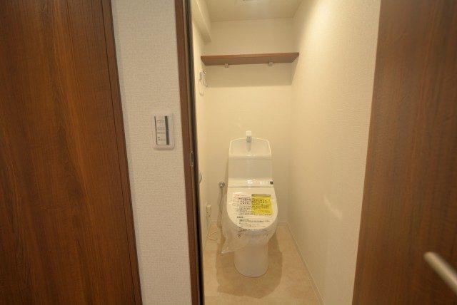 コーポ大岡山 トイレ
