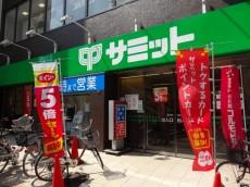 エクセレンス笹塚 スーパー