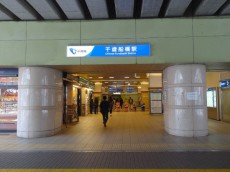 秀和祖師谷大蔵レジデンス 千歳船橋駅