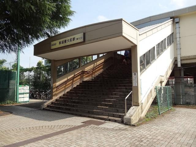 渋谷コーポ 駒場東大前駅
