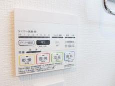 成城マンション 浴室乾燥機