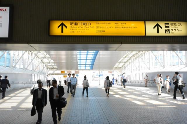 クレストフォルム田町ベイサイドコート 駅