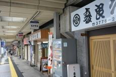 エンゼルハイム大井 大井町駅周辺