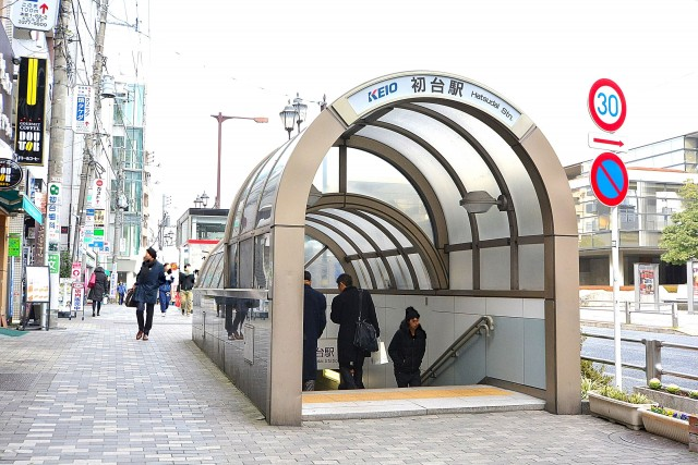 センチュリーシティ 初台駅