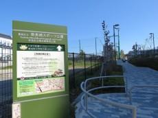 サンビューハイツ哲学堂 南長崎スポーツ公園