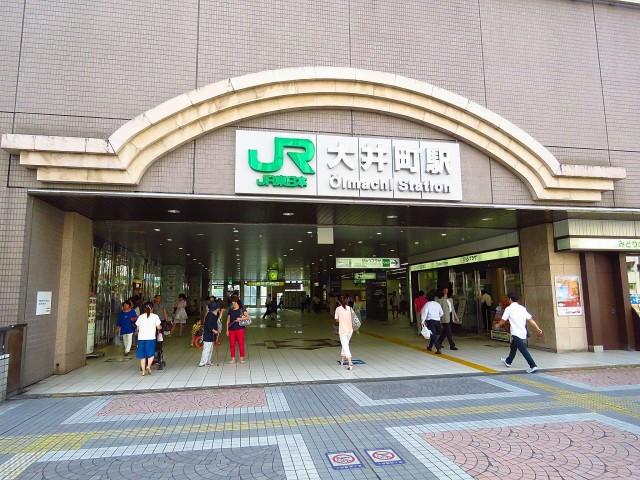 エンゼルハイム大井 大井町駅前