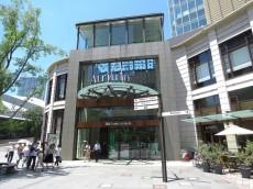 インペリアル赤坂壱番館 Bizタワー