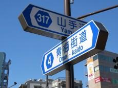 マンション中野坂上 中野坂上駅周辺