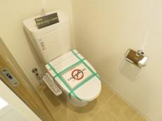 マンション中野坂上 トイレ
