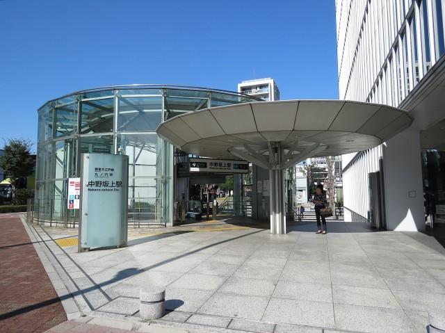 マンション中野坂上 中野坂上駅