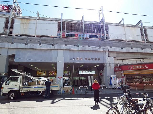 マイキャッスル学芸大学Ⅱ 学芸大学駅