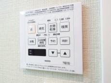 東急ドエルアルス碑文谷 浴室換気乾燥機