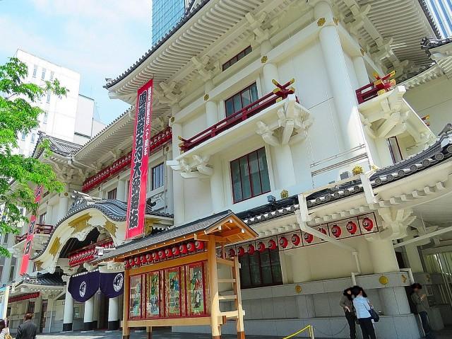スカール築地 歌舞伎座