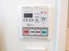 アルス代々木参宮橋コートアデリオン 浴室乾燥機