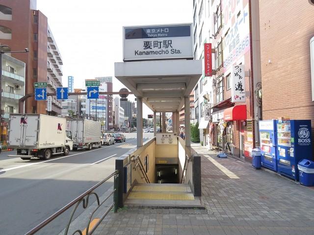 セレクトガーデン池袋 要町駅