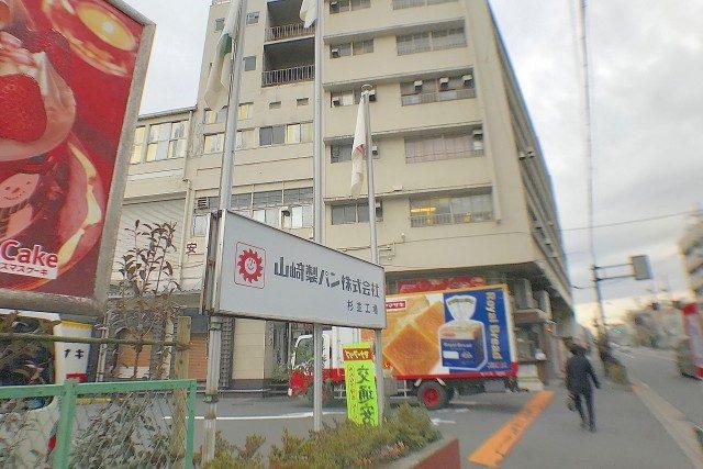 高円寺 パン工場