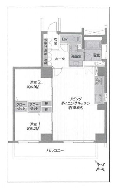赤坂台マンション 間取り図