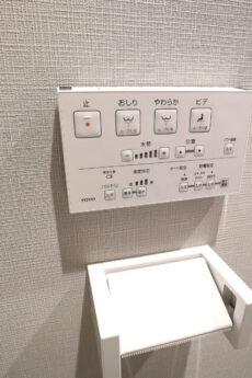 朝日シティパリオ高輪台A館 トイレ (3)