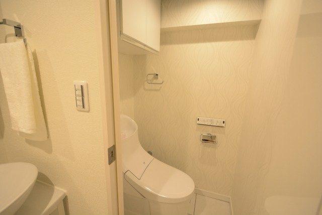 大森山王リハイム トイレ