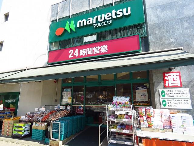 目黒グリーンコープ スーパー