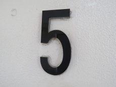 シーアイマンション碑文谷 5階